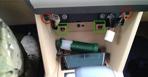 途安前排点烟器和烟灰缸照明更换led